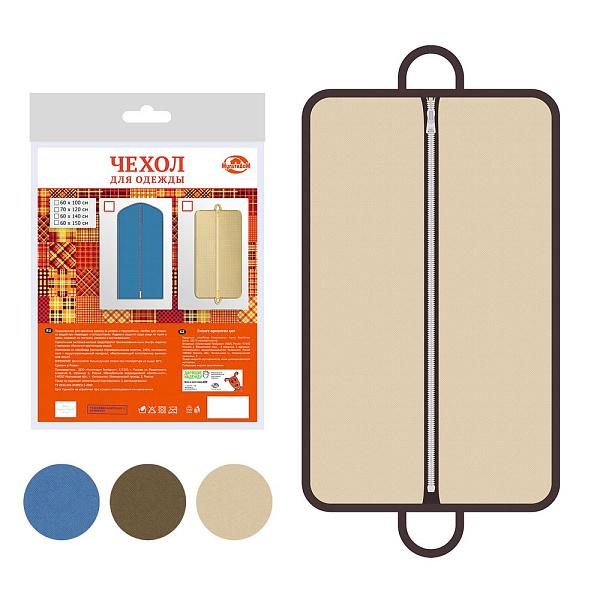 Чехол-сумка ИЛ70-12 д/одежды 60*100см 3цв.